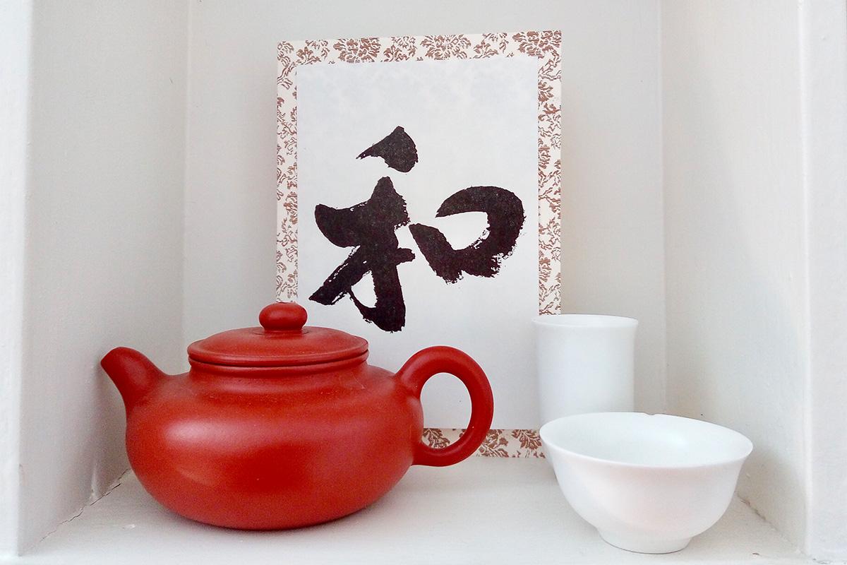 Zeit für eine Schale Tee